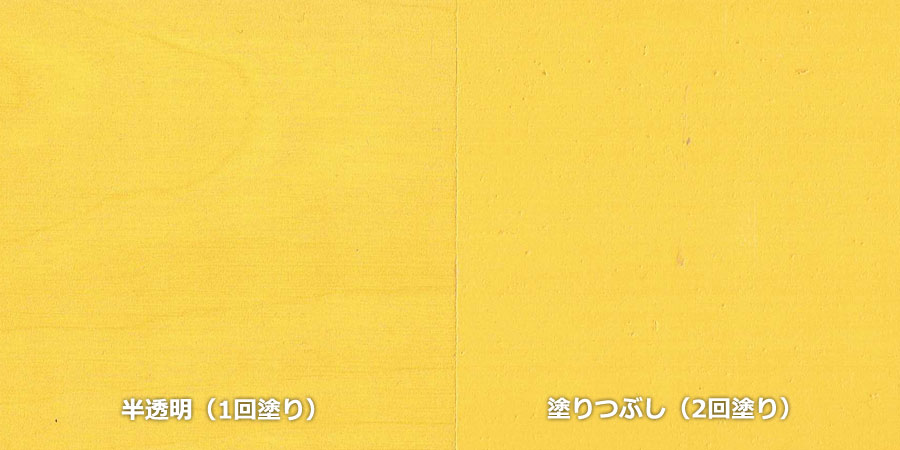 バーチの無垢フローリング × No.3124「黄色」