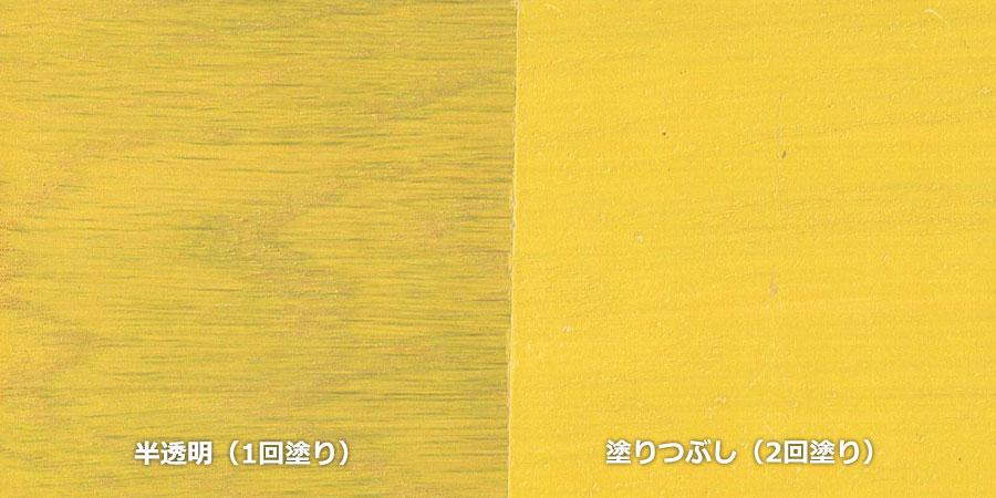 オークの無垢フローリング × No.3124「黄色」