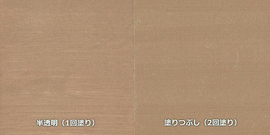 バーチの無垢フローリング × No.3132「グレーベージュ」