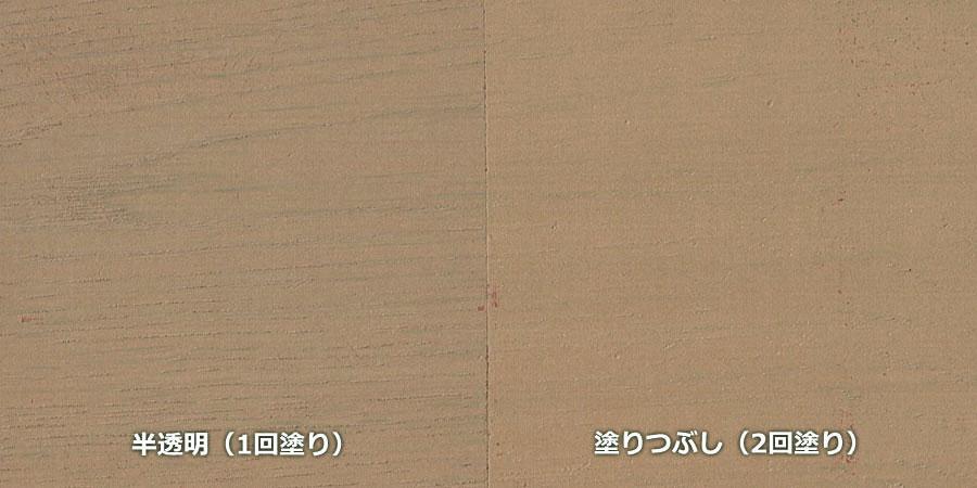 オークの無垢フローリング × No.3132「グレーベージュ」