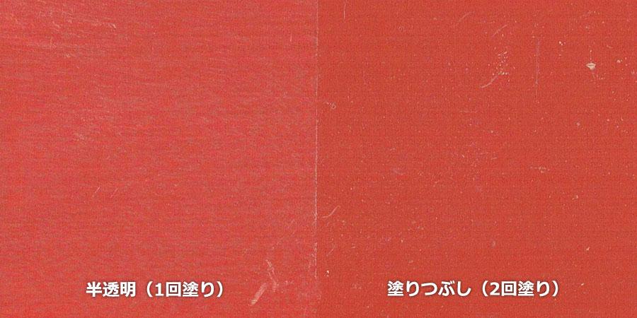 バーチの無垢フローリング × No.3133「赤色」