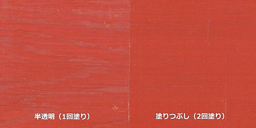 オークの無垢フローリング × No.3133「赤色」