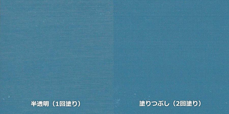 バーチの無垢フローリング × No.3152「青色」