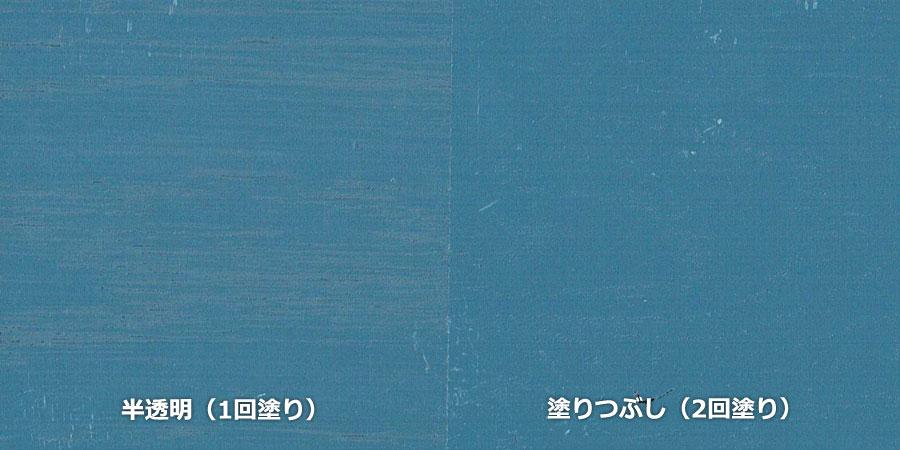 オークの無垢フローリング × No.3152「青色」