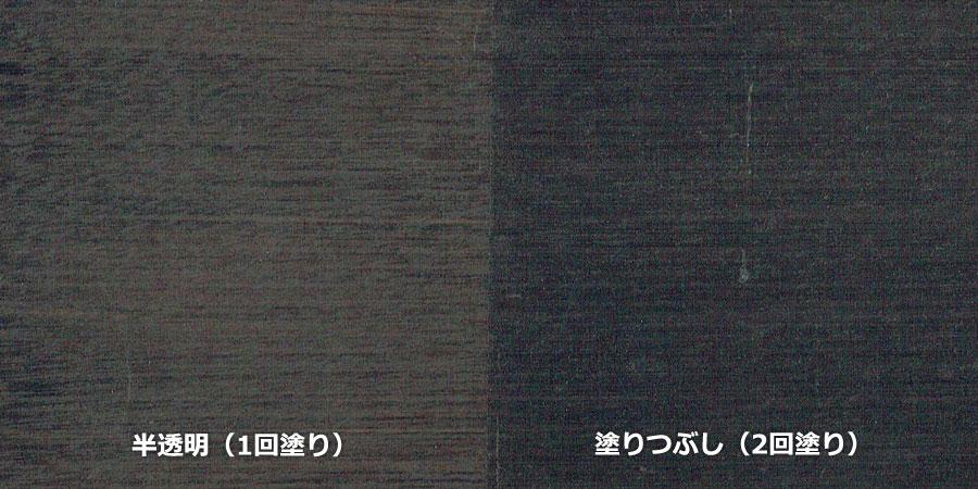 バーチの無垢フローリング × No.3169「黒色」