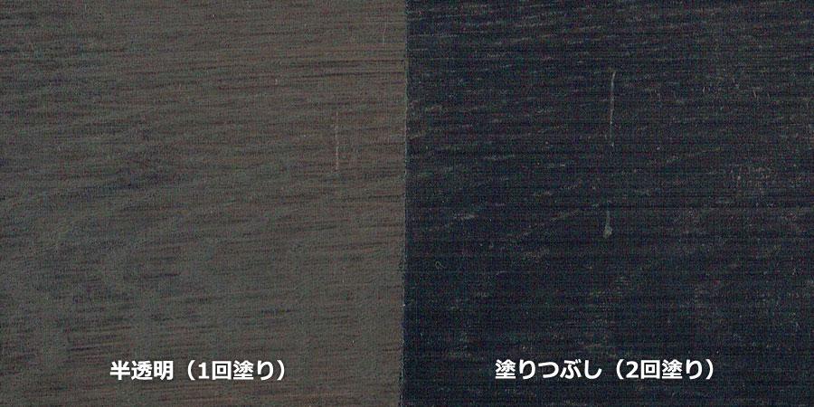 オークの無垢フローリング × No.3169「黒色」