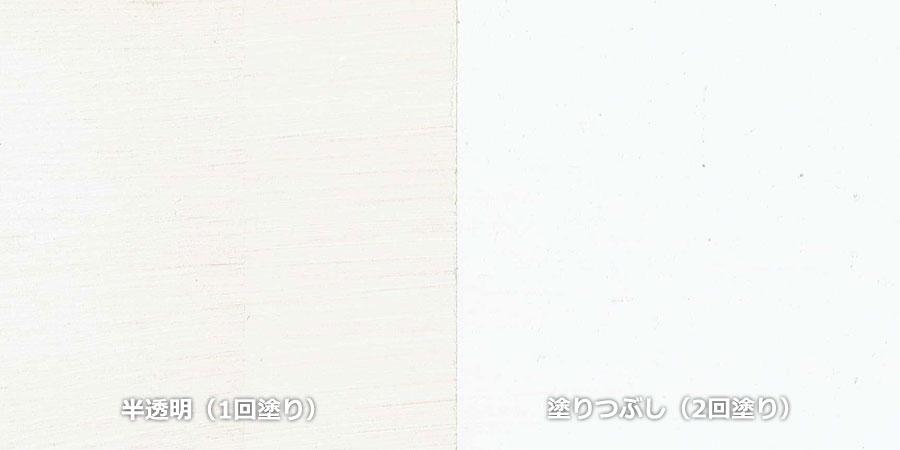 バーチの無垢フローリング × No.3172「絹色」