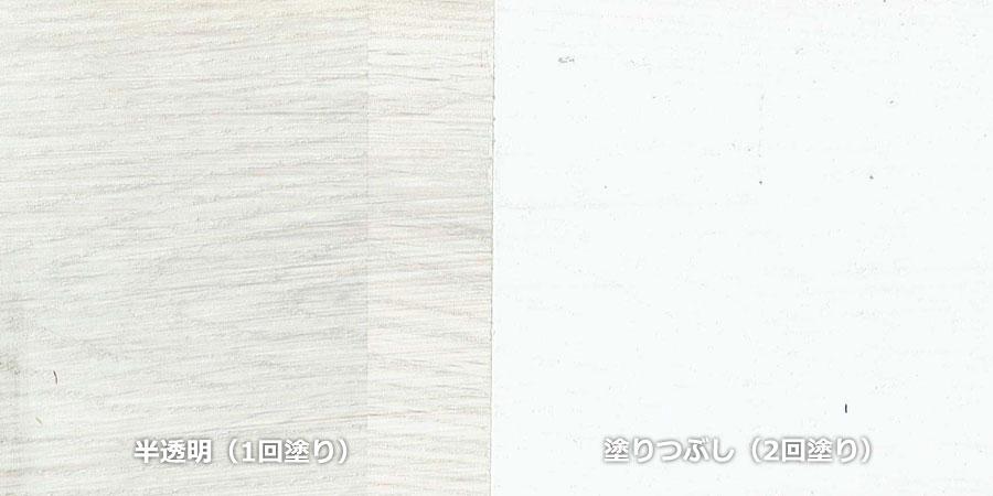 オークの無垢フローリング × No.3172「絹色」