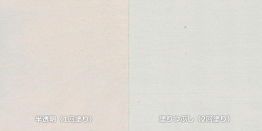 バーチの無垢フローリング × No.3181「小石色」