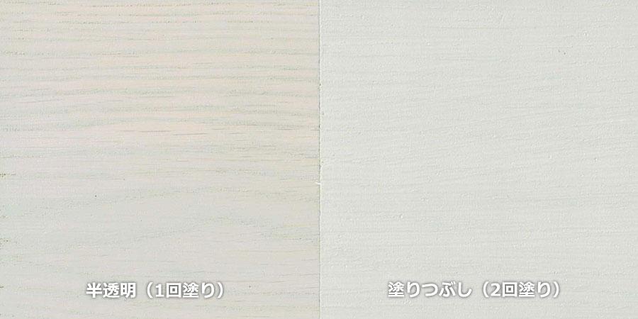 オークの無垢フローリング × No.3181「小石色」
