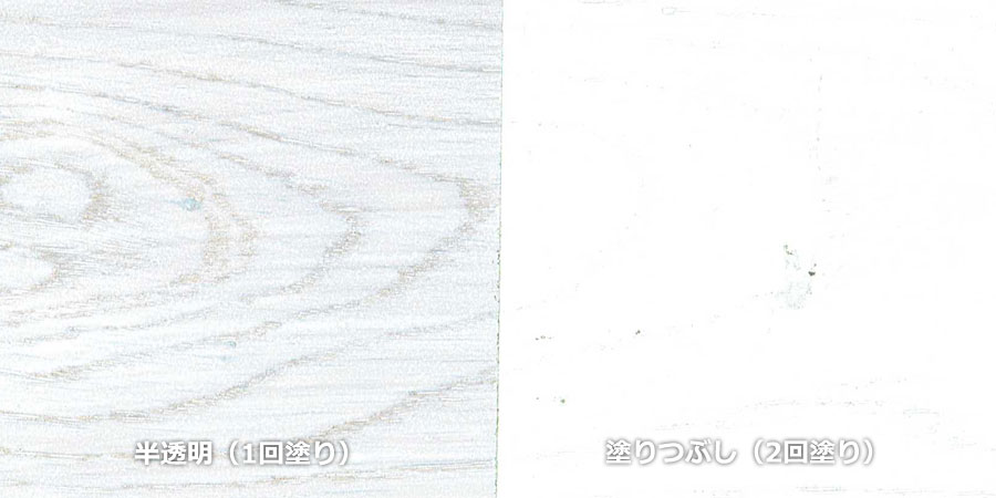 オークの無垢フローリング × No.3188「白色」