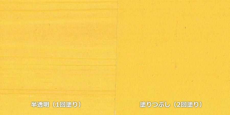 パインの無垢フローリング × No.3124「黄色」