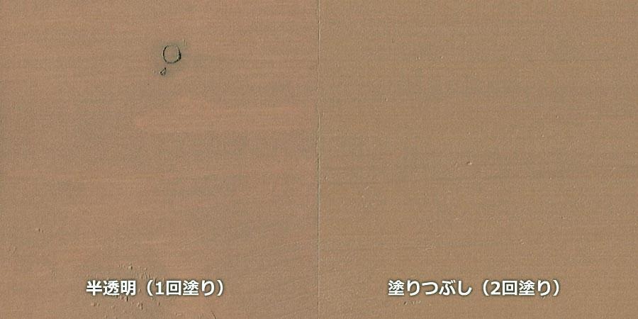 パインの無垢フローリング × No.3132「グレーベージュ」