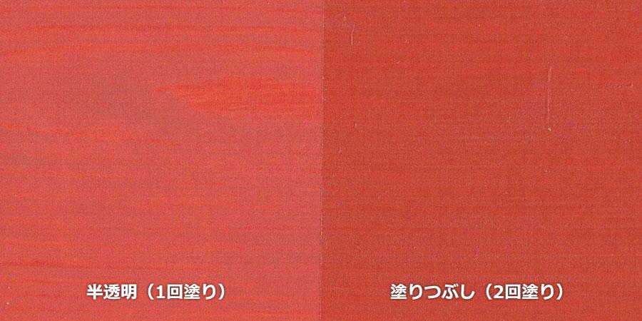 パインの無垢フローリング × No.3133「赤色」