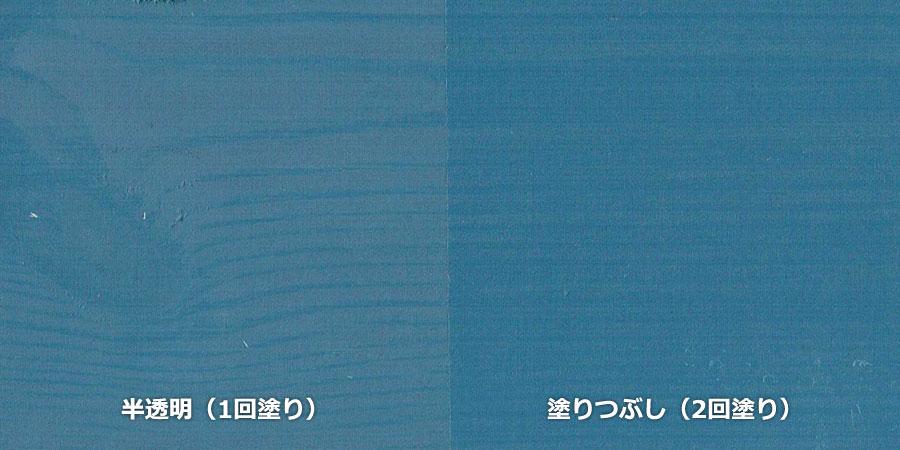 パインの無垢フローリング × No.3152「青色」