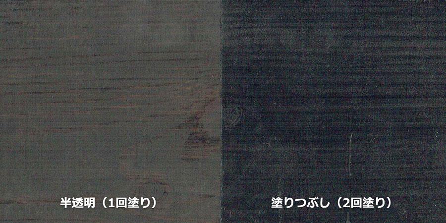 パインの無垢フローリング × No.3169「黒色」