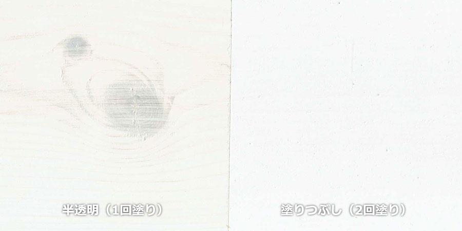 パインの無垢フローリング × No.3172「絹色」