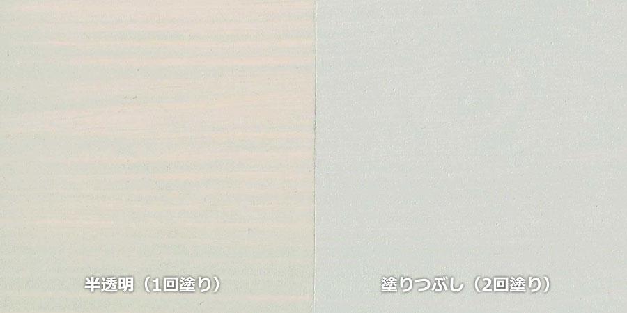 パインの無垢フローリング × No.3181「小石色」