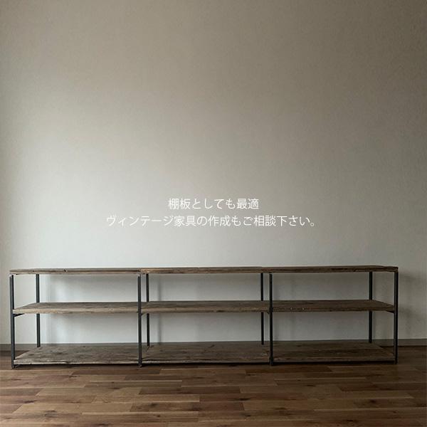 シダー 足場板 ヴィンテージボード【ラスティック】無塗装 15×200×975mm