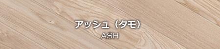 w-ash