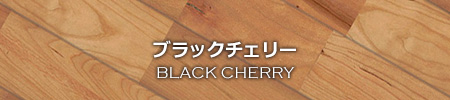w-blackcherry